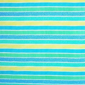 Mizu - Blue - Horizontal vivid blue striped fabric from IKEA